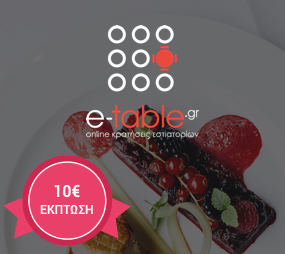 10€ discount in your first booking