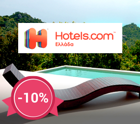 10% off the price of your booking, at a participating Best Price Guarantee hotels.