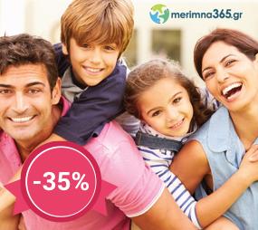 Metron Ygeias Basic of  merimna365