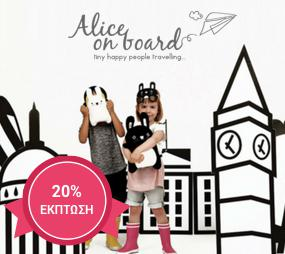 20% discount in all items at Alice on Board