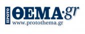 Protothema.gr